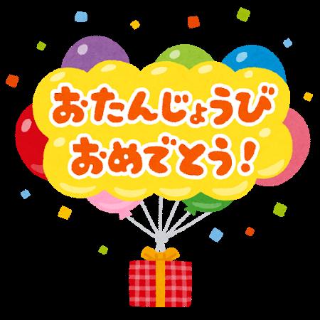 f:id:yuruhira:20180830215739j:plain