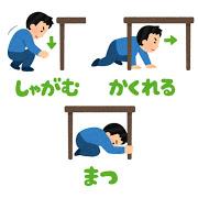 f:id:yuruhira:20180901221301j:plain