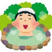 f:id:yuruhira:20180901222459j:plain