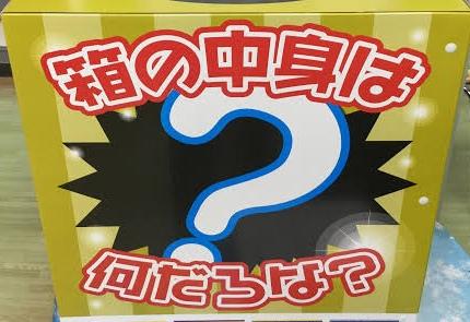 f:id:yuruhira:20181006023543j:plain