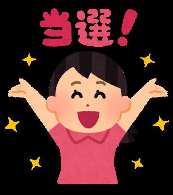 f:id:yuruhira:20181028162841j:plain
