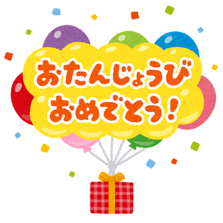 f:id:yuruhira:20181125231648j:plain