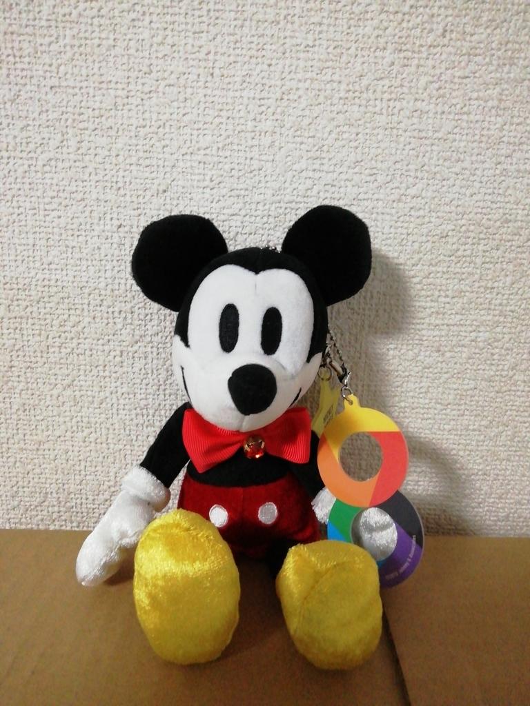 f:id:yuruhira:20181223164254j:plain