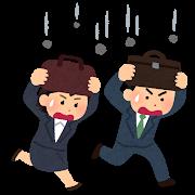 f:id:yuruhira:20190103185646j:plain