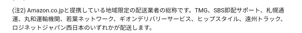 f:id:yuruhira:20190124220930j:plain
