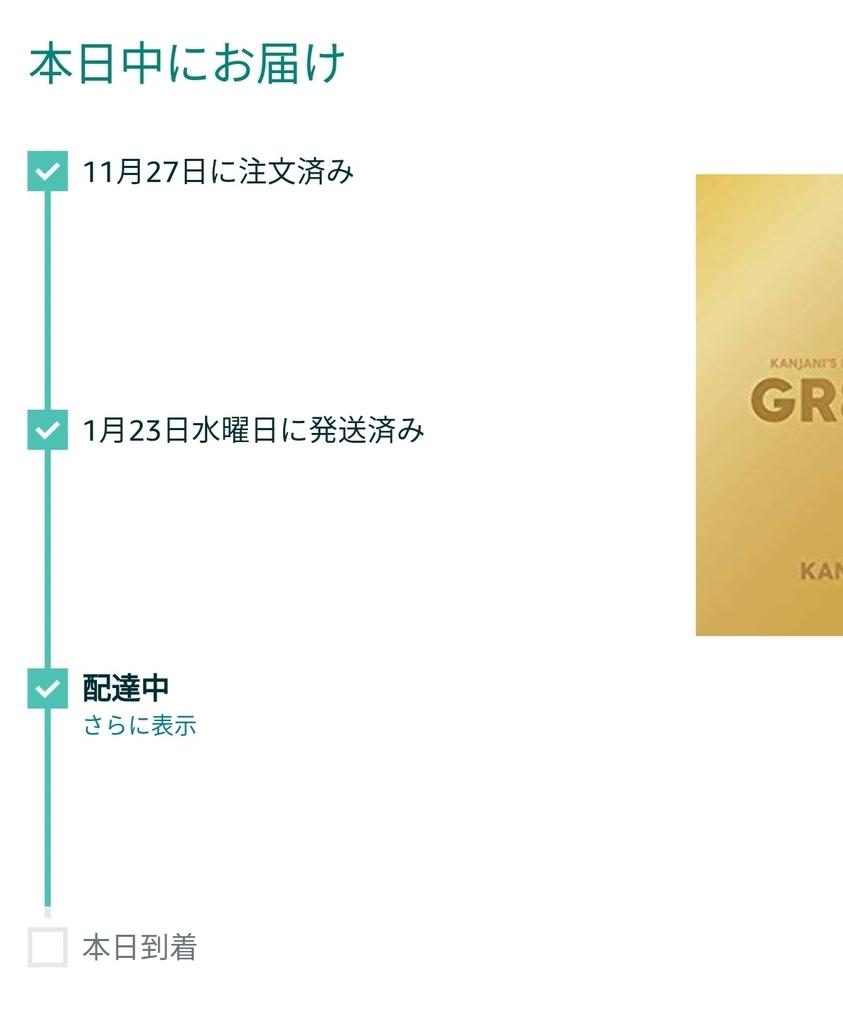 f:id:yuruhira:20190124222149j:plain