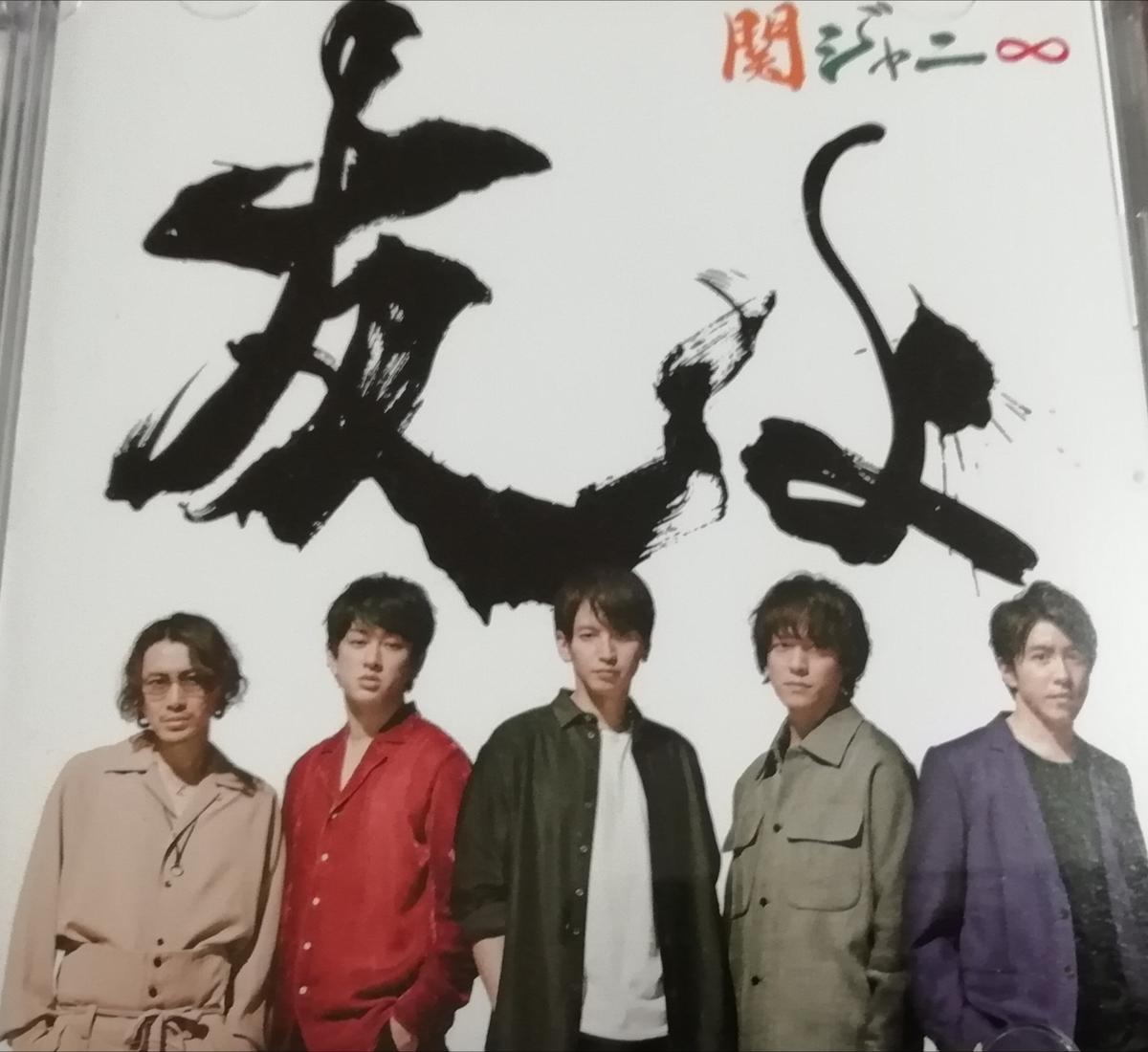 f:id:yuruhira:20191128191830j:plain