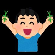 f:id:yuruhira:20200922005604p:plain