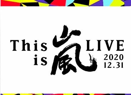 f:id:yuruhira:20210101090251j:plain