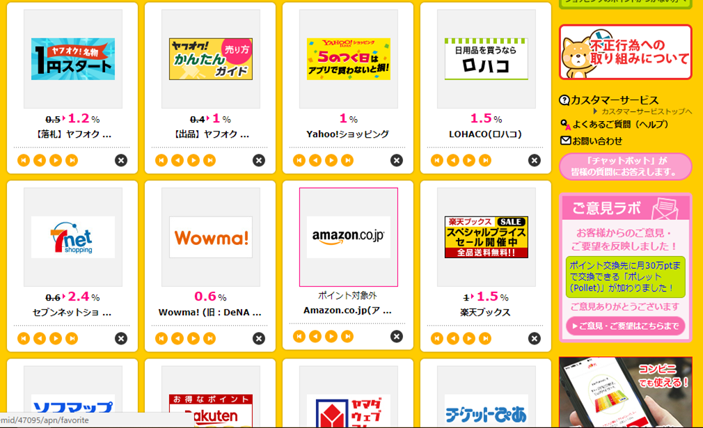 f:id:yuruhirolife:20180810224356p:plain