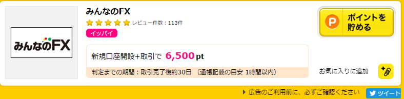 f:id:yuruhirolife:20180810225810p:plain