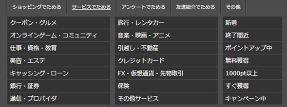 f:id:yuruhirolife:20180810230824p:plain