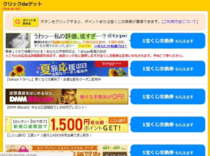 f:id:yuruhirolife:20180810232338p:plain