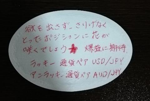 f:id:yuruhirolife:20190119234854p:plain