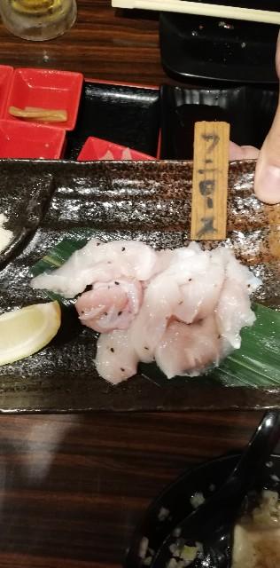 f:id:yuruhirolife:20190722223505j:plain