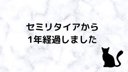 f:id:yuruhirolife:20200330131836j:plain
