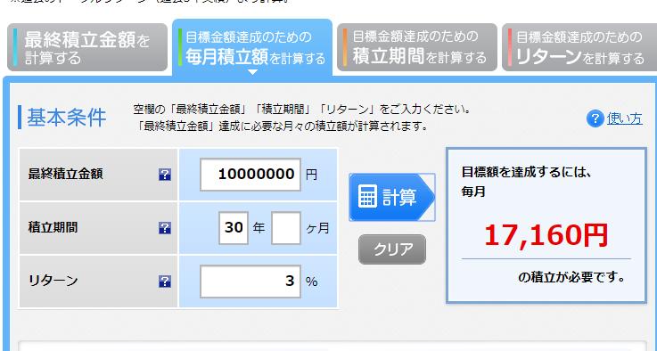 f:id:yuruhirolife:20200404144159p:plain