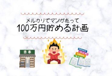 f:id:yuruhirolife:20200422185429j:plain