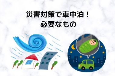 f:id:yuruhirolife:20200605004841j:plain
