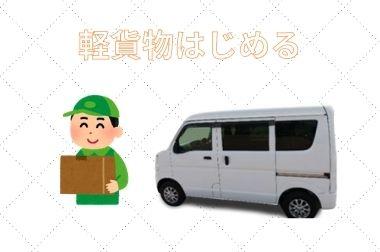f:id:yuruhirolife:20201205153117j:plain