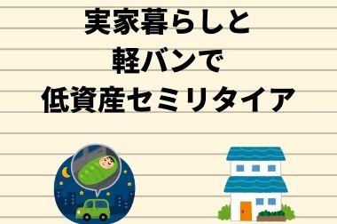 f:id:yuruhirolife:20201211233052j:plain