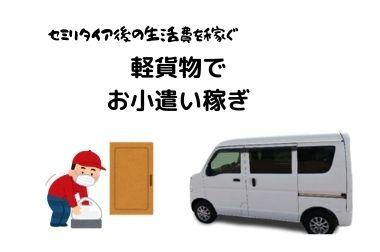 f:id:yuruhirolife:20201223105221j:plain