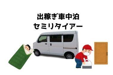 f:id:yuruhirolife:20210112130126j:plain