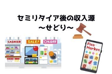 f:id:yuruhirolife:20210202092132j:plain