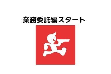f:id:yuruhirolife:20210220005014j:plain