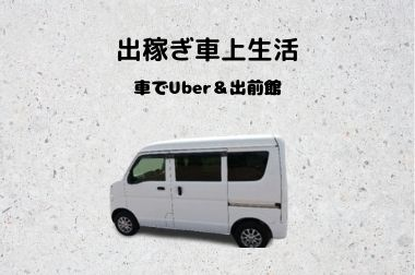 f:id:yuruhirolife:20210301141858j:plain