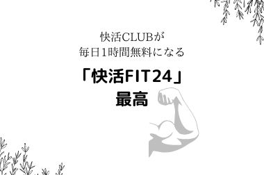 f:id:yuruhirolife:20210301150255j:plain