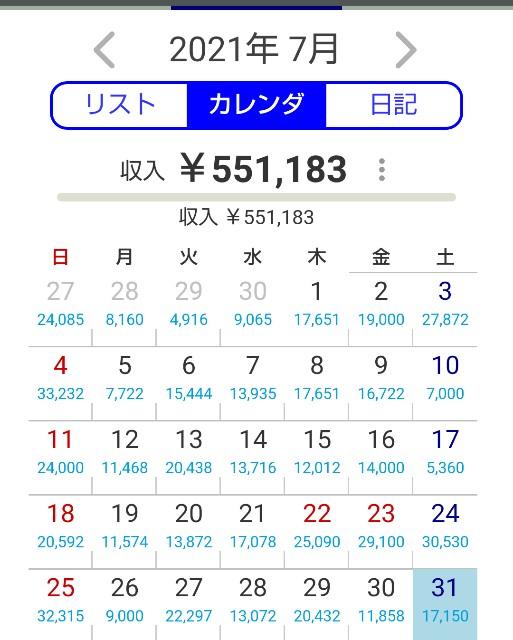 f:id:yuruhirolife:20210802135915j:image