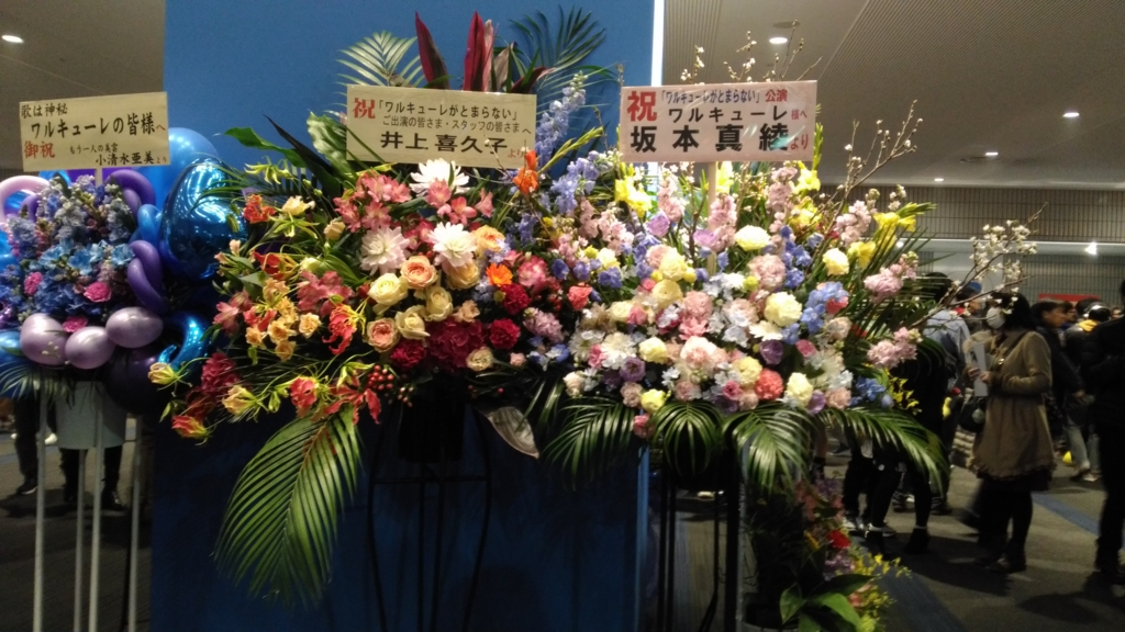 f:id:yurui-kyarakutaaa:20170131212300j:plain