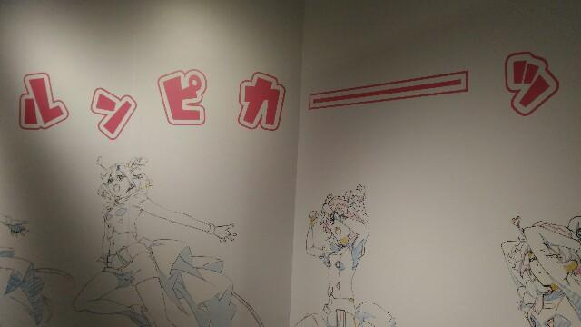 f:id:yurui-kyarakutaaa:20170206205720j:image