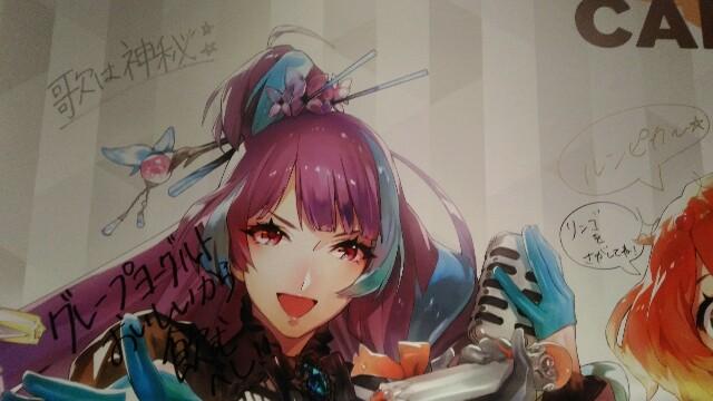 f:id:yurui-kyarakutaaa:20170414224818j:image