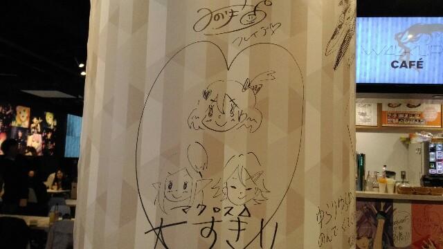 f:id:yurui-kyarakutaaa:20170414225318j:image