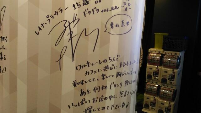 f:id:yurui-kyarakutaaa:20170414225359j:image