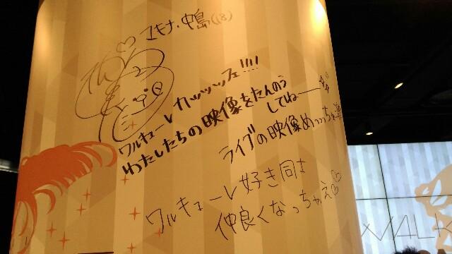 f:id:yurui-kyarakutaaa:20170414225411j:image