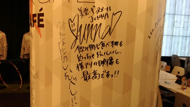 f:id:yurui-kyarakutaaa:20170414225425j:image