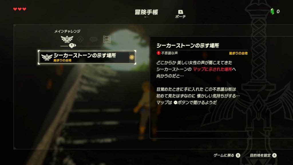f:id:yuruiblog:20170720203253j:plain