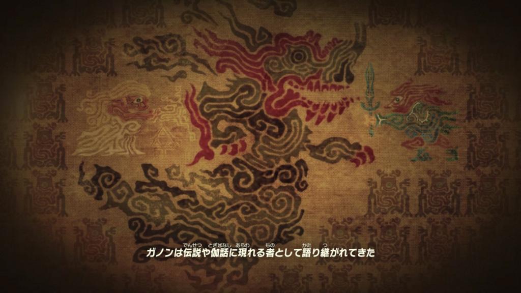 f:id:yuruiblog:20170723213215j:plain