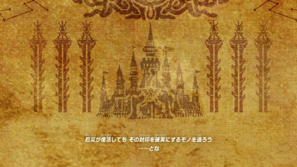 f:id:yuruiblog:20170809212824j:plain