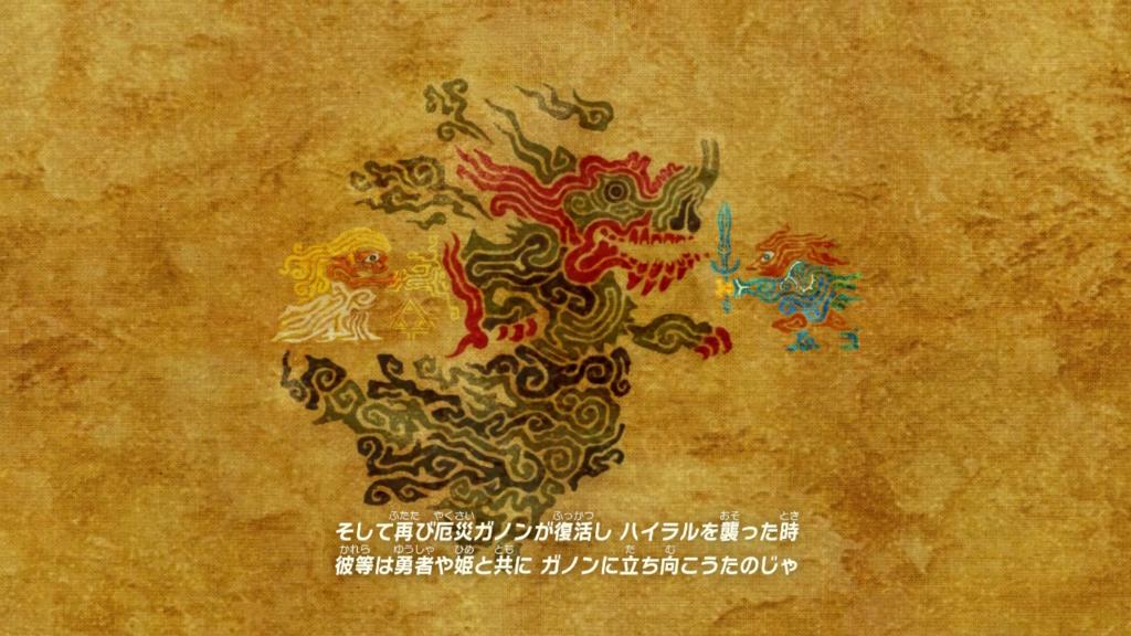 f:id:yuruiblog:20170809213104j:plain