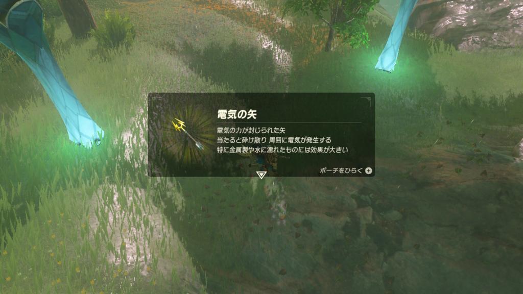 f:id:yuruiblog:20170922143512j:plain