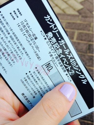 f:id:yuruikedamari:20161002160133j:image