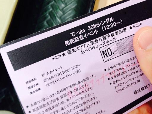 f:id:yuruikedamari:20161106175404j:image