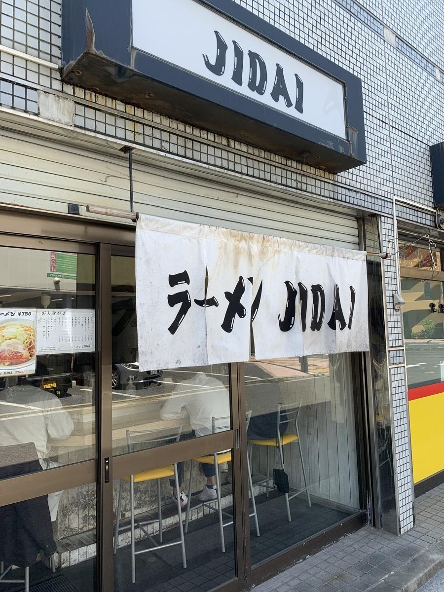 f:id:yurukabu:20210427213438j:plain