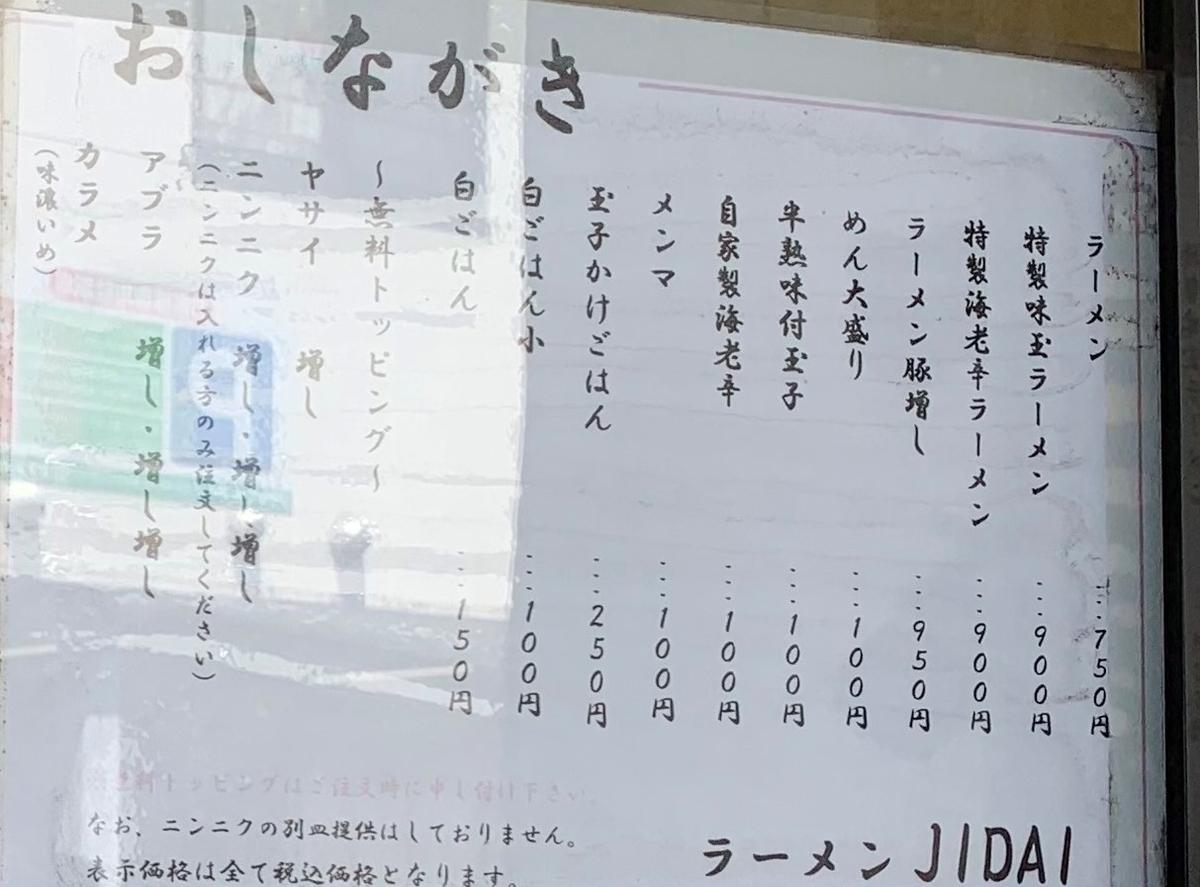 f:id:yurukabu:20210427214117j:plain