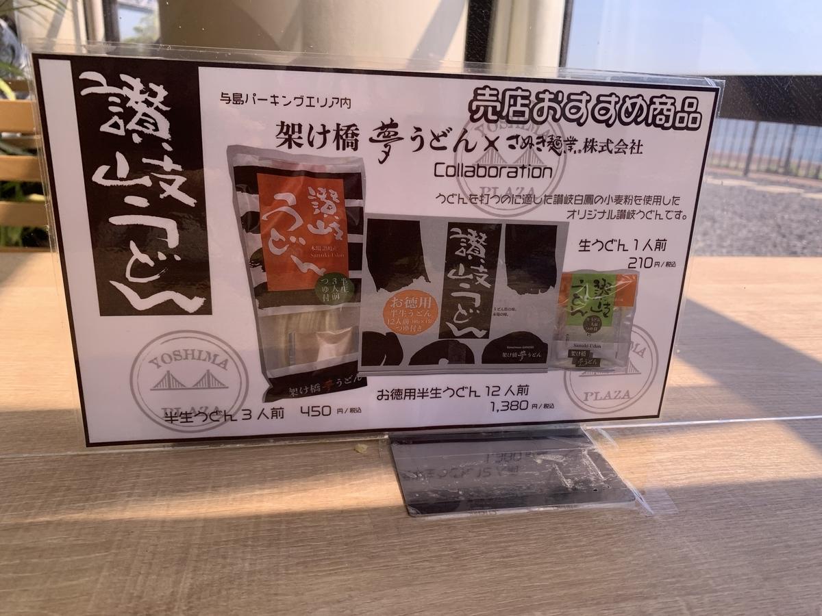 f:id:yurukabu:20210505195131j:plain