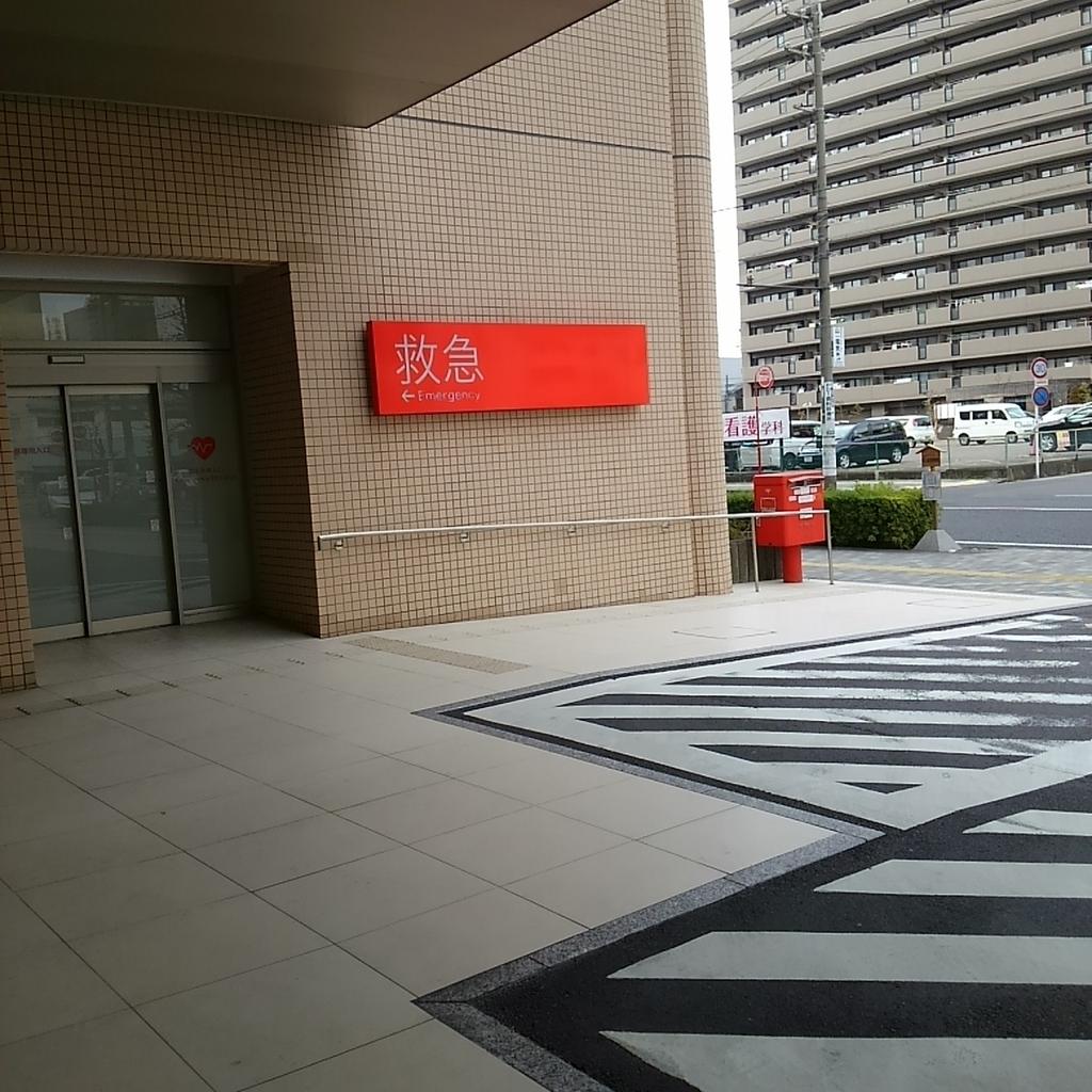 f:id:yurukawa:20190222163117j:plain
